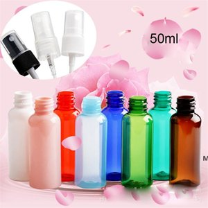 Colorful 50ml Refillable Portable Essential Oil Liquid Sprayer Empty Atomizer Makeup Spray Bottle Perfume Glass Atomizer DHF6293