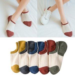 Socks & Hosiery 5Pcs Set Women Fashion Invisible Boat Non-Slip Short Female Girls Casual Summer Spring Thin Mesh Breathable Ankle