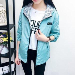 Women's Jackets Double-sided Wear Coat Women Spring Windproof Hooded Jacket 2021 Fashion Casual Long Sleeved Loose Zipper Windbreaker Outerw