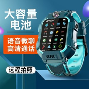 Children's phone positioning waterproof photo touch screen children's boys and girls smart watch electronic gifts