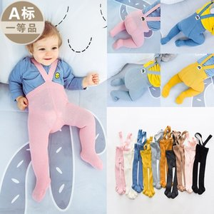 Breathable Infant baby tights Suspender Pantyhose Spring Autumn Baby Girls Clothes Boys panty Solid High Waist Bandage Leggings