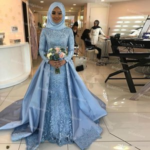 Vintage Blue Muslim Evening Dresses Dubai With Overskirt Train 2021 High Neck Crochet Lace Long Sleeve Arabic Prom Dress Hijab Reception Party Gown Elegant