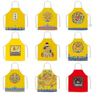 Apron Unique Chef Imperial Palace Printed Aprons Unisex Kitchen Bib for Cooking Gardening Adult HHE7606