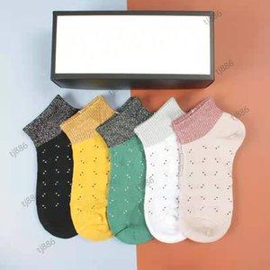 Chaussettes de mode 2021 Coton pour hommes et féminin respirant Confort Sport 5 paire Box Livraison gratuite