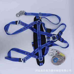 Full body high altitude operation mountaineering and rock climbing hook double back safety belt