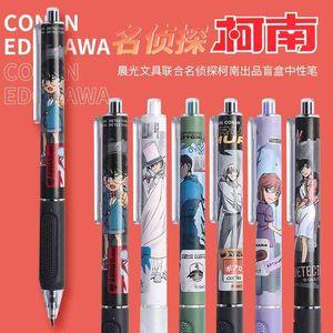 Blind box neutral pseudonym Detective Conan press signature black cartoon animation water pen student bullet Guangchen