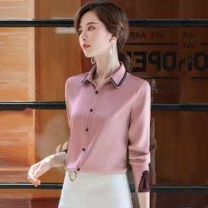 Glossy Satin Korean Green Shirt Long Sleeve 2021 Lace Patchwork Women Designer Blouses Spring Autumn Winter Formal Event Sweet Girl High-End Sophisticated Cute Tops