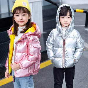 Arrivals Children Hooded Down Coat Jacket Autumn Winter Boys Girls Cotton-padded Parka & Coats Thicken Warm Jackets Kids Outwear 316 Z2