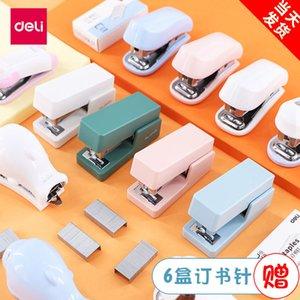 Deli mini student's cute portable office multi-functional girl's heart high face small female stapler hand hel