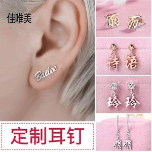 925 Sterling Silver Earrings, female earrings, lettered Earrings