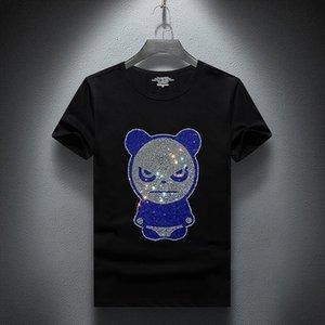Estate manica corta Moda Streetwear uomo T-shirt magliette sottili in cotone casual magliette strass plus size s 7xl top tee maschio