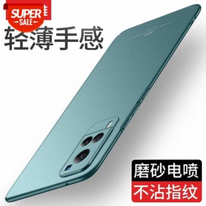 Mosvi is suitable for vivo X60 mobile phone shell X60Pro protective cover all-inclusive ultra-thin frosted hard anti-fall #iU1I