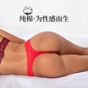 G-Strings Wind cotton thong seamless sports wind sexy hollow lace women's underwear high elastic t-pants