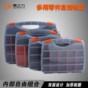 Tool Organizers Plastic Small Box Portable Fishing Multifunctional Suitcase Storage Malette A Outils BS50TB