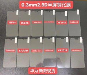 Cell phone Screen protector 0.3mm 2.5D 9H tempered glass For Samsung J7PRIME J7 J710 J7PRIME2 J5 PRIME