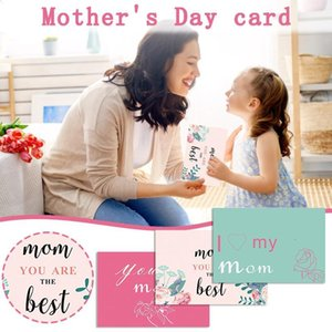 Reative Mother's Day Greeting Card Carnation Pattern Gift For Mother Cards