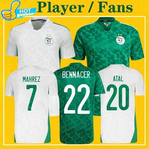 Algerie maillots de football Fans Player Version 2021 Domicile Extérieur MAHREZ BOUNEDJAH FEGHOULI BENNACER ATAL 21 22 Algérie Maillot de foot