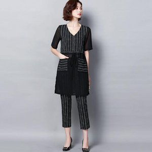 Spring Two Piece Outfits Tracksuits For Women Co-ord Set Plus Size Large Pants Suits And Top Striped Clothing AE955 Women's