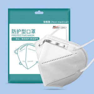 Individually packaged mask 3D three-layer meltblown cloth Face masks breathable white fashion dustproof and anti-droplet
