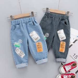 Children's Jeans Dress Spring and Autumn Foreign Style Girl's Wear Trousers Boy's Baby Casual Trendy Pants
