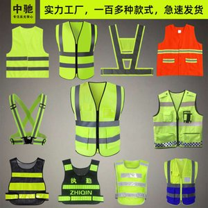 Reflective Shengchi Multi Pocket vest construction environmental sanitation garden building night printing