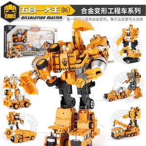 2in1 Alloy Model Transforms Robot Car Set Diecasts Engineering Construction Vehicle Truck Creative Assembly Deformation Toy Robot Kids Toys