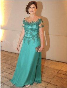 Long Mother Of The Bride Dresses for Wedding 2021 Short Sleeves Green Applique Women Formal dinner Kurti vestido de madrinha