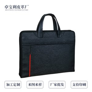 File Bag Cherice Three-dimensional Portable Briefcase Business Information Multi-functional Conference High-grade Handbag
