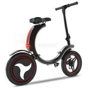 Elektrisches Fahrrad Mini Fahrrad Falten 14inch Rad 450W Motor Frauen E Faltbare Roller 36V 6Ah Lithiumbatterie