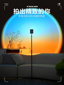Floor Lamps Living Room Bedroom Projection Sunless Lamp Creative Afterglow Atmosphere Sunset Net Red