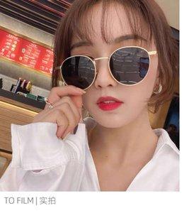 Sunglasses Net red metal sunglasses round frame Polarized XiaGu trendy street women's versatile glasses