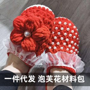 flip flopTiktok, red, the same puff DIY slippers, fashion pearl ice bar Crochet material, hand-made woven shoes.