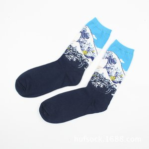 Men's and women's clothingwomen Oil cotton men art harajuku style famous Painting sock van Gogh Mona Lisa da Vinci funny socks VintXHJ4SP