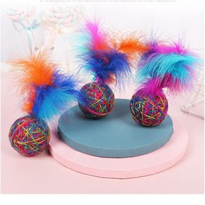 Cute Funny Toys Stretch Plush Ball Balls Feather Colorful Interactive Pet Chew Toy For Pets GWF6084