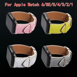 Lüks Desenler Moda PU Watch Bantları Kılıf Için AP İzle 6 5 4 SE Watchbands Kayış 38 / 40mm 42 / 44mm Akıllı Moda İzle Bileklik