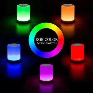 MRD-P1 Multi-purpose bulbs Party dance colorful clap light