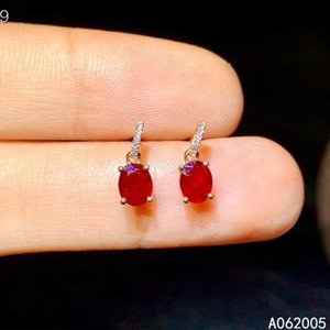 Other KJJEAXCMY Fine Jewelry 18K Gold Inlaid Natural Ruby Female Earrings Ear Studs Luxury Support Test Selling