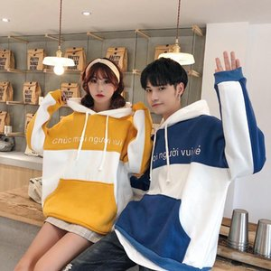 Hong Kong Style Matching Hoodie For Couples, College Women Hooded Fleece Couples Clothes Women's Hoodies & Sweatshirts