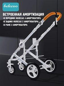 Portable Baby Stoller Pliant Prame Prame Chair de bébé Peut asseoir couché anti-vibration Nouveau-né Poussette de voyage pour 0 ~ 3 ans