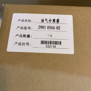 2pcs lot 2901056602=1613839702 flanged air oil separator element OS for AC compressor