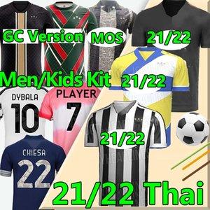 21 22 Jersey da calcio Dybala Morata Chiesa McKennie Camicia da calcio 2021 2022 Juve GC Versione Mos Men + Kid Kit quarto 4 ° 4a uniformi di razza umana