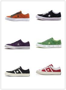 Canvas male trend 1970S fur Korean leisure shoes