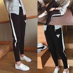 Women's Jeans Plus Size Autumn Harem Pants Slim Trousers Loose Casual Fall Colorblock Jogers Joggers Sweatpants PVE4