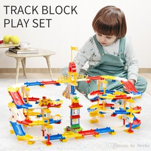 245pcs Larger Particles Building Blocks Colorful Track Bricks Play Set Self-assembling Build Various Styles Circular Interchange Track 02