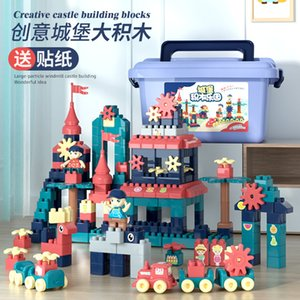Children's large particle building blocks baby enlightenment early teaching puzzle creative building house kindergarten plastic building toys