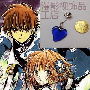 Costume Accessories1pcs Tsubasa RESERVoir CHRoNiCLE Ri Syaoran Cosplay Earrings Ear Clip Cosplay Prop Jewelry