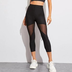 Women Mesh Patchwork Sports Leggings High Waist Pants Solid Color Sports Wear For Ladies Casual Gym Push Up Pants