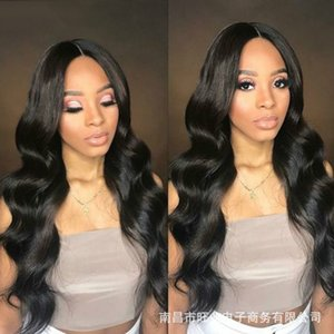Amazon New Wig Female Big Wave Curly Hair African Black Synthetic Wigs Female Overseas One Piece Dropshipping Spot
