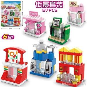 Мини строительные блок игрушки DIY дети город автомобиль набор кирпича уличные принцессы дома модель образовательные творческие транспортные деятели