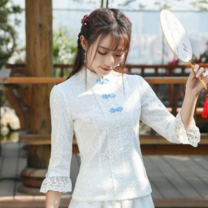 Chinese Style Clothing Women 2021 Lace Tops Tang Costume Shirts Traditional Qipao Cheongsam Blouse For Lady Female Ethnic